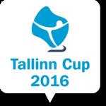 ジュニアグランプリ エストニア大会2016の女子滑走順と試合結果!