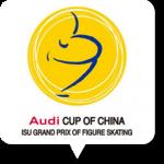 中国杯2016の女子滑走順&滑走時間と試合結果!