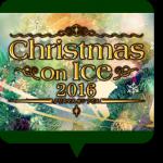 クリスマス オン アイス2016の出演選手は?放送予定とチケット情報!