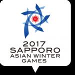 2017冬季アジア札幌大会2/24公式練習タイムスケジュール!