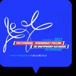 ロシアフィギュアスケート選手権2017の出場選手と開催情報!