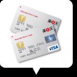 楽天カードが残高不足で引き落としできない!入金忘れの時は?