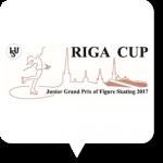 JGPラトビア大会2017女子シングル(滑走時間・ライスト・試合結果)