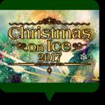 クリスマスオンアイス2017の出演者と日程!放送予定とチケット情報!