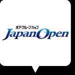 ジャパンオープン2018の日程・会場・チケット情報!