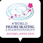 世界選手権2019 3月19日公式練習タイムスケジュール!
