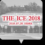 THE ICE 2018大阪公演(7/28昼)の滑走順と使用曲+感想