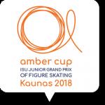 JGPリトアニア大会2018の出場選手・開催地・日程・ライスト情報