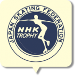 NHK杯2018アイスダンス滑走順と試合結果!