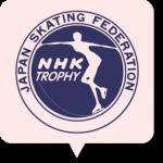 NHK杯2018女子ショート滑走順と試合結果!