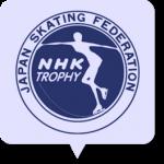 NHK杯2018男子フリー滑走順と試合結果!
