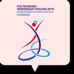 ロシア選手権2019女子フリー滑走順と試合結果!
