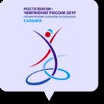 ロシア選手権2019男子フリー滑走順と試合結果!