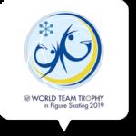 世界フィギュア国別対抗戦2019の日程・会場・放送・出場選手について