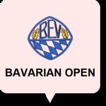 バヴァリアンオープン2019女子フリー滑走順と試合結果!