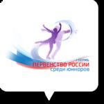 ロシアジュニア選手権2019女子フリー滑走順と試合結果!