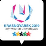 ユニバーシアード冬季競技大会2019の出場選手・日程・ライスト情報!