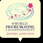 世界選手権2019アイスダンス滑走順と試合結果!