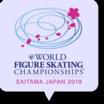 世界選手権2019男子ショート滑走順と試合結果!