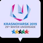 冬季ユニバーシアード2019男子フリー滑走順と試合結果!