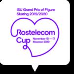 ロステレコムカップ2019の出場選手・日程・放送予定