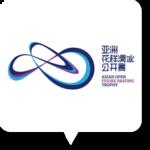 アジアンオープントロフィー2019の出場選手・試合情報