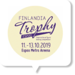 フィンランディア杯2019の出場選手・ライスト・放送予定!