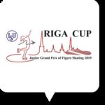 JGPラトビア大会2019の出場選手・日程・開催地