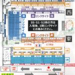 浅田真央サンクスツアー2019兵庫公演(9/28)の使用曲+感想