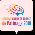 フランス杯2019女子ショート滑走順と試合結果!