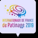フランス杯2019男子ショート滑走順と試合結果!