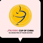 中国杯2019女子フリー滑走順と試合結果!