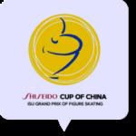 中国杯2019男子ショート滑走順と試合結果!