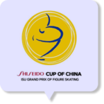 中国杯2019男子フリー滑走順と試合結果!