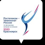 ロシア選手権2020の日程・放送情報!※出場選手・ライストは未発表