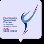 ロシア選手権2020男子フリー滑走順と試合結果!