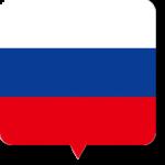 ロシアカップ2020第3戦の出場選手・ライスト情報!