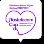 ロステレコム杯2020エキシビション出場選手と滑走順!