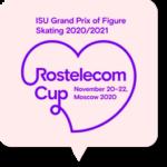 ロステレコム杯2020女子フリー滑走順と試合結果!