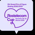 ロステレコム杯2020男子フリー滑走順と試合結果!