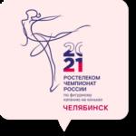 ロシア選手権2021女子フリー滑走順と試合結果!