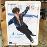 宇野昌磨×ミズノ コラボ展示イベント【大阪会場】レポ!