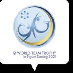 世界フィギュア国別対抗戦2021の日程・会場等 開催情報!