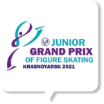 JGP第4戦 ロシア大会2021の出場選手・ライスト・放送予定!
