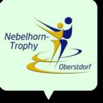 ネーベルホルン杯2021ペア滑走順と試合結果!